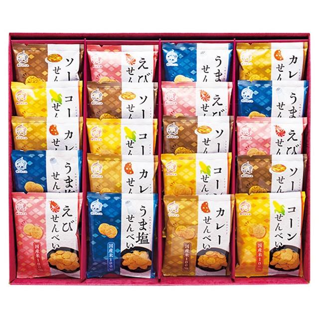 [ 46%OFF ]   米菓 穂のなごみ     BK-EO  < 5...