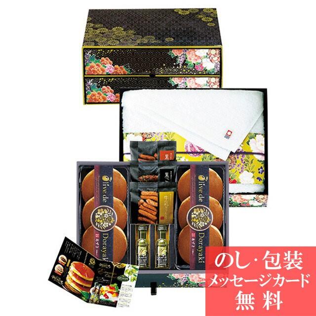 [ 46%OFF ]   ミニたんす御進物 匠菴謹製 ミニた...
