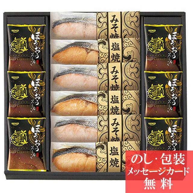 [ 46%OFF ]   鮭乃家 そのまま食べれる鮭切り身 ...