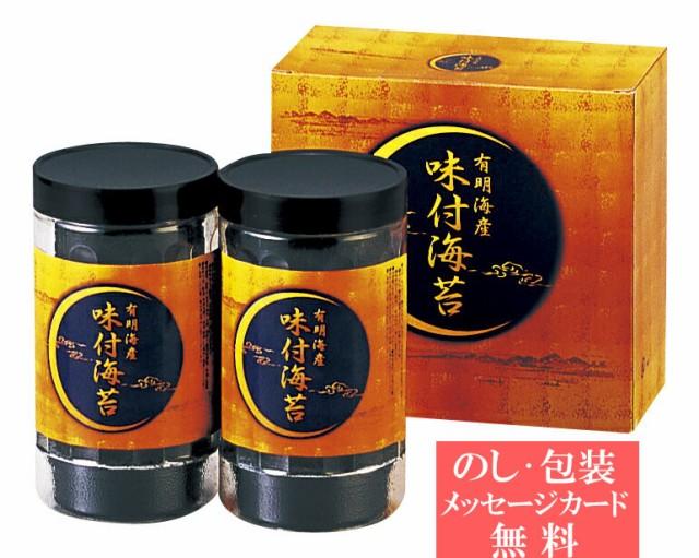 [ 46%OFF ]   有明海産 味付海苔     TR-10NR  [...