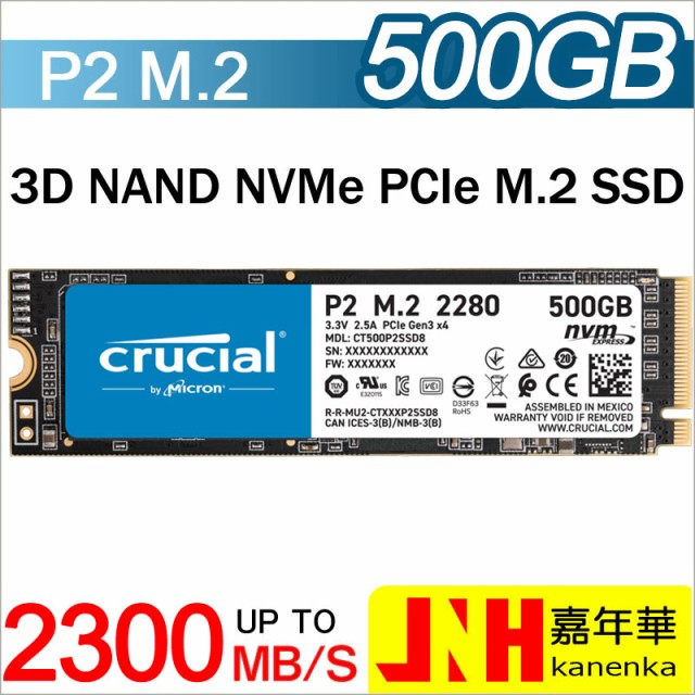 Crucial クルーシャル 500GB  NVMe PCIe M.2 SSD ...