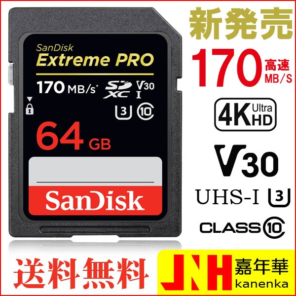 SanDisk Extreme Pro  UHS-I  U3 SDXC  64GB clas...