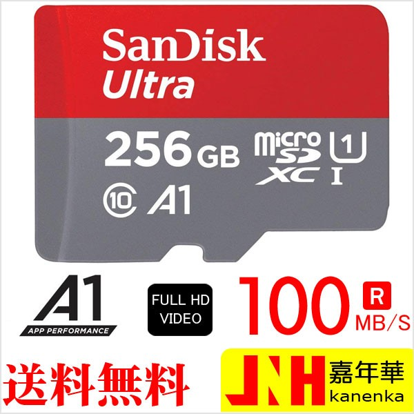 microSDXC 256GB SanDisk サンディスク UHS-I U1 ...