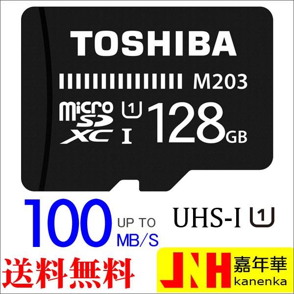 送料無料  microSDカード マイクロSD microSDXC 1...