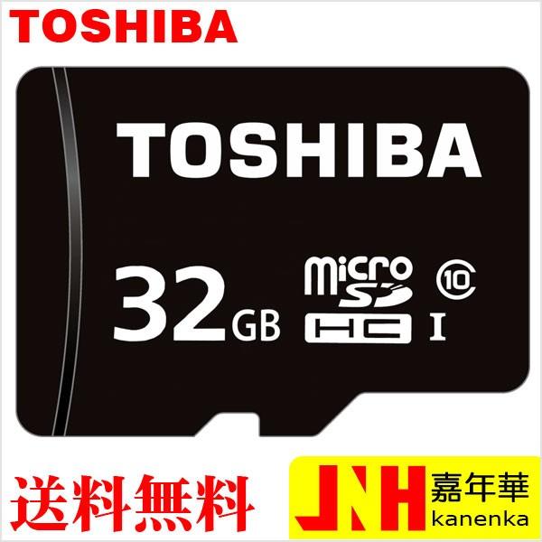 送料無料 microSDカード マイクロSD microSDHC 32...