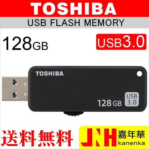 USBメモリ128GB 東芝 TOSHIBA USB3.0 TransMemory...