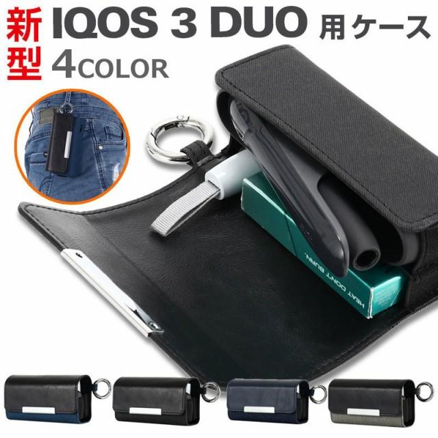 新型 IQOS 3 DUO用ケース アイコス 3 DUO ケース ...