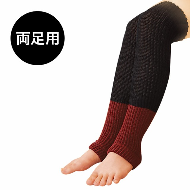 阿久根先生のほっと足首サポーター 両足用(脚 足 ...