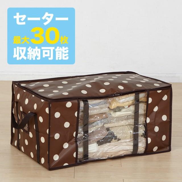 圧縮プラスDスタイル 衣類用(衣類 衣替え 冬物 圧...