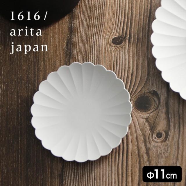 1616/arita japan TY Standard パレスプレート 11...