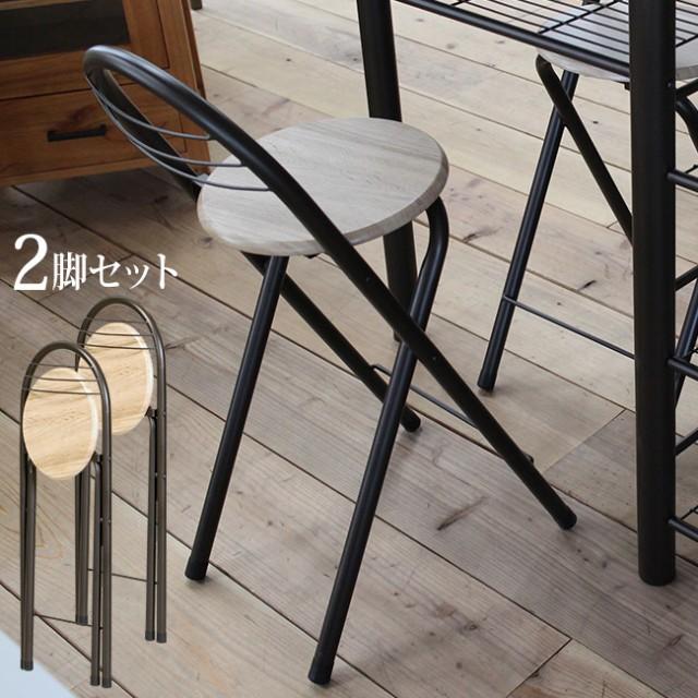 ハイテーブルセット(一人暮らし/カウンターテーブ...