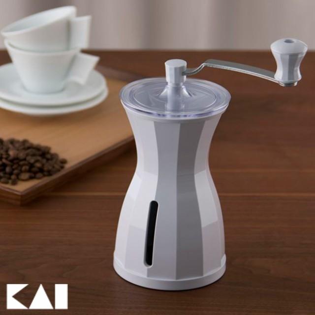Kai House カイハウス The Coffee Mill ザ・コー...