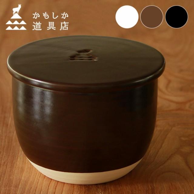 かもしか道具店 陶の飯びつ ふつう(飯びつ おひつ...