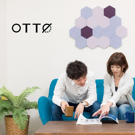 Qon PET OTTO ヘキサゴン 同色3個(Wall Deco 防音...