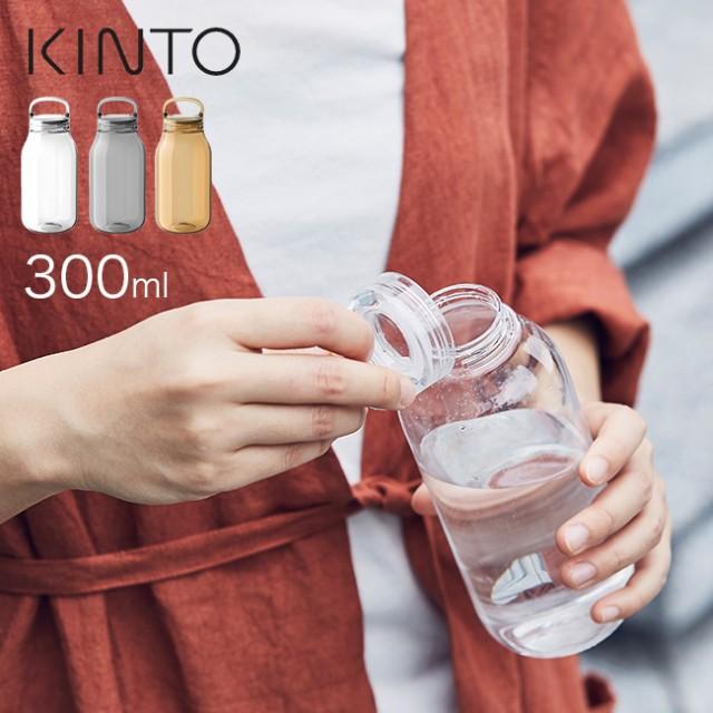 KINTO キントー ウォーターボトル 300ml(ウォータ...