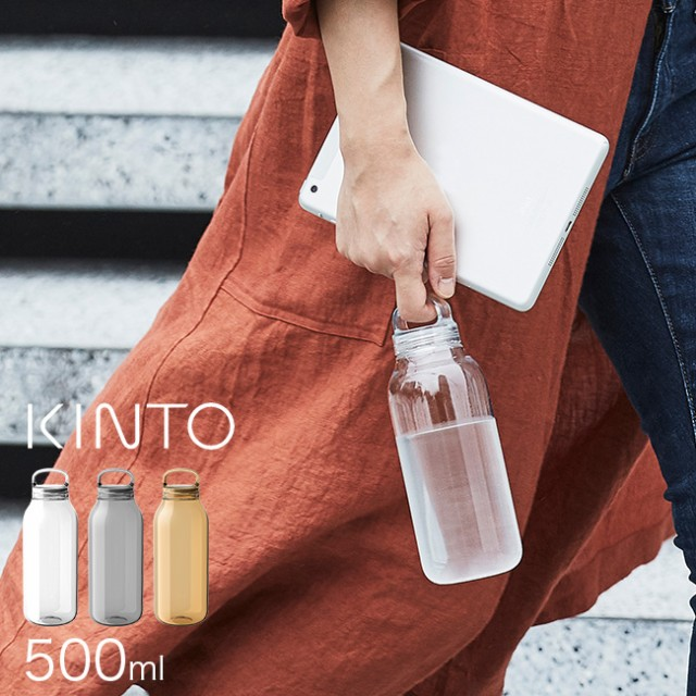 KINTO キントー ウォーターボトル 500ml(ウォータ...