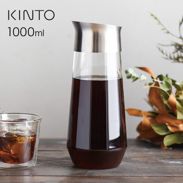KINTO キントー LUCE コールドブリューカラフェ 1...