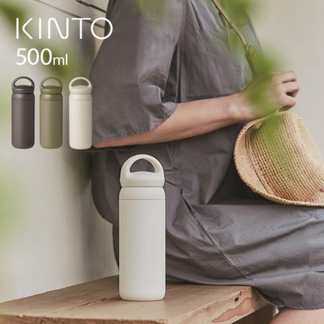 KINTO キントー デイオフタンブラー 500ml(タンブ...