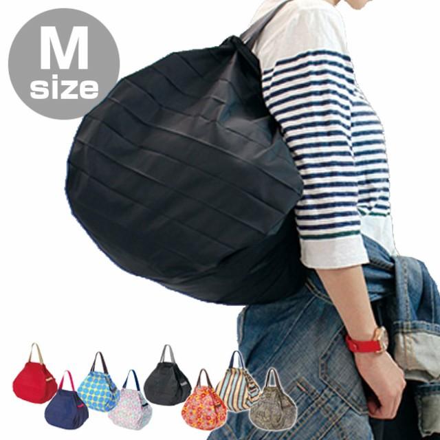 MARNA マーナ Shupatto シュパット コンパクトバッグ M(買い物袋/おしゃれ/エコバッグ/折り畳み/携帯/便利/買い物バッグ) 1-2W