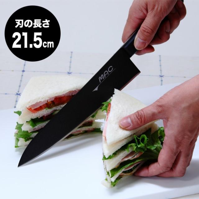 MAC マック ノンスティック 家庭用牛刀 BF-HB-85(...