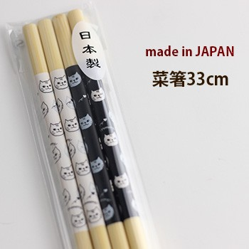 田中箸店 猫の菜箸 33cm 2禅セット 057972(菜ばし...