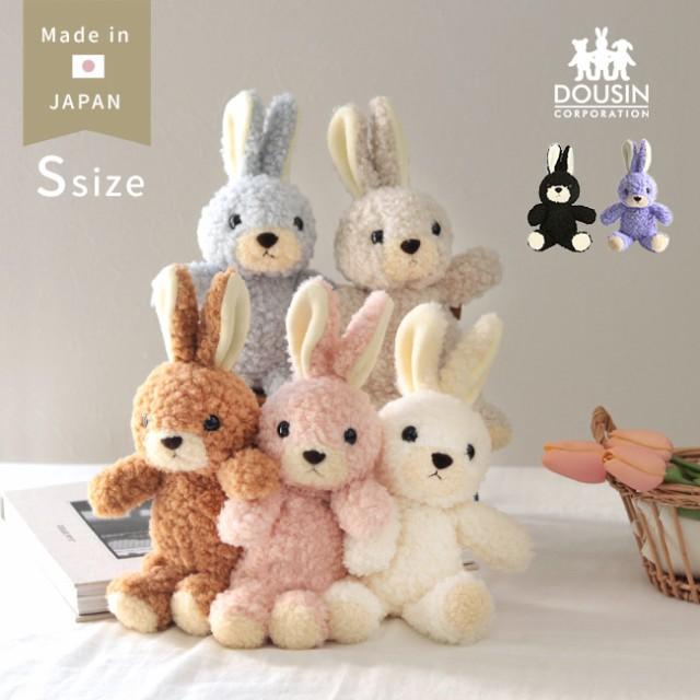 日本製 うさぎのぬいぐるみ ウサギのフカフカ Sサ...