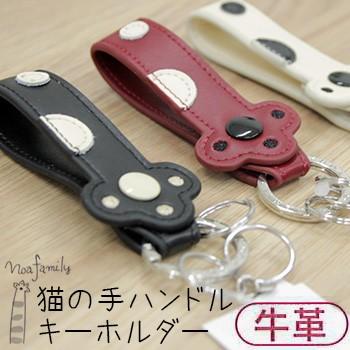即納 猫の手キーリング J405(猫雑貨 マグネット式...