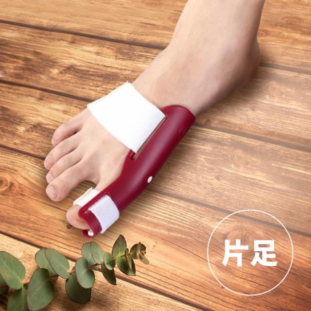 プラスウォーク 一般医療機器 外反母趾矯正プロテ...