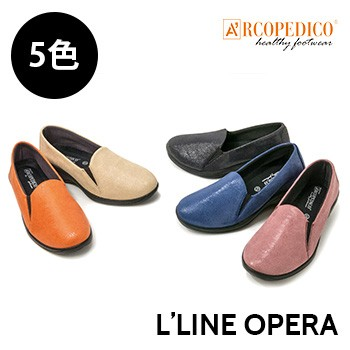 アルコペディコ エルライン オペラ ARCOPEDICO L...