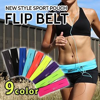 Flip Belt フリップベルト(マラソン/ジョギング/...