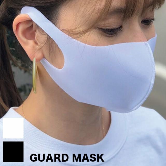 即納 立体3Dマスク 洗えるマスク GUARD MASK 3枚...