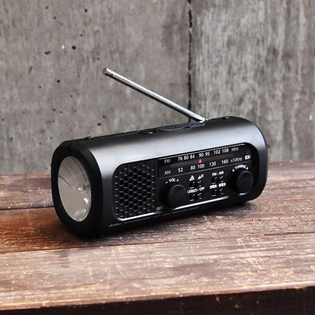 さすだけ充電ラジオライト2 PR-322(ラジオ 防災 ...
