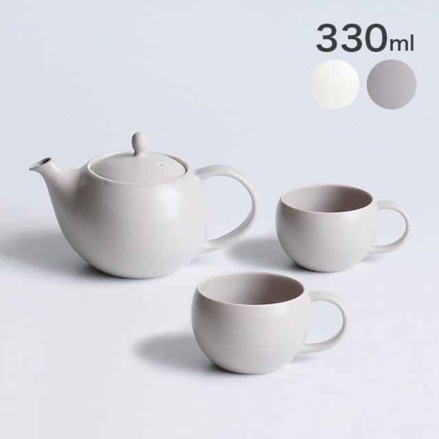 SALIU 結 YUI ティーポット 330ml+ティーカップ2...