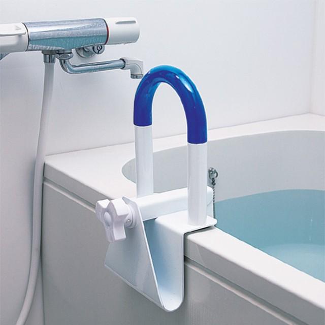 ステンレス製 浴槽グリップ(風呂 手すり 介護 工...