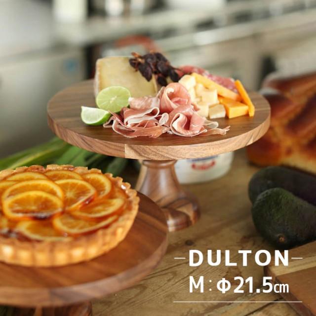 DULTON ダルトン アカシア ウッド コンポート M 3...
