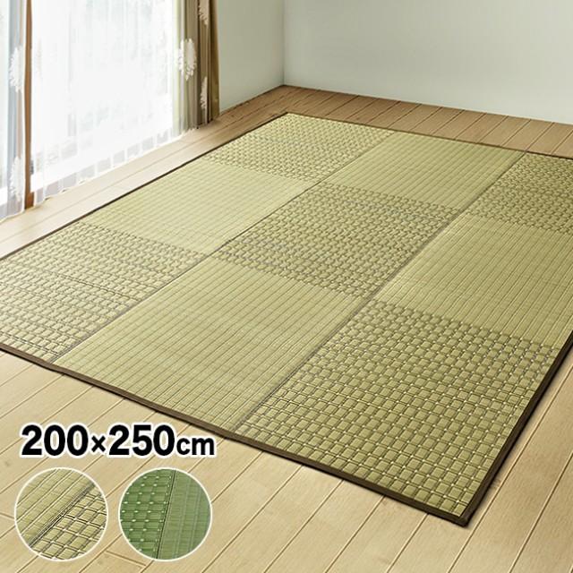 茶染紋織 い草ラグ 200×250cm(い草 ラグ い草カ...