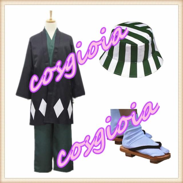 BLEACH ブリーチ 浦原喜助 コスプレ衣装 和服 和...
