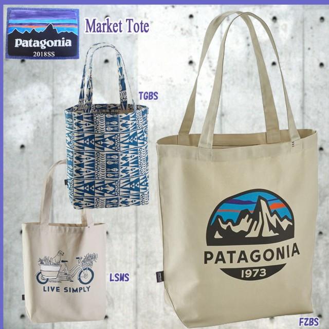 Patagonia パタゴニア マーケット トート Market ...