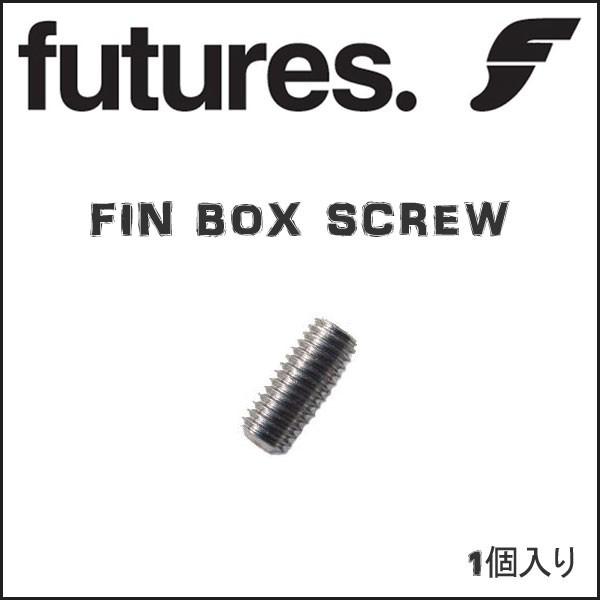FUTURES(フューチャーフィン) SCREW 専用ネジ 1ケ...