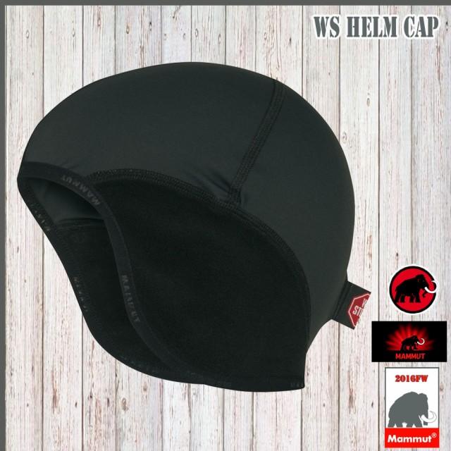 マムート(MAMMUT) WS Helm Cap カラー:0001 (MAM...