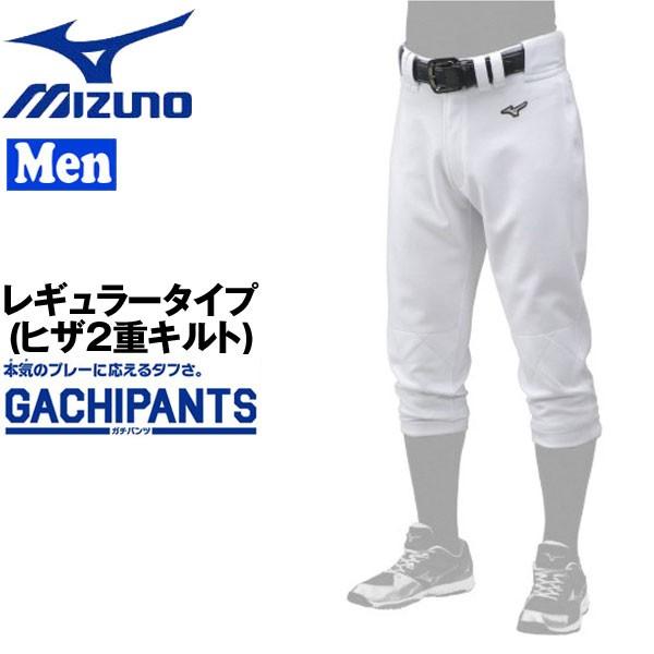 野球 ウェア GACHI ガチユニフォームパンツ 一般...