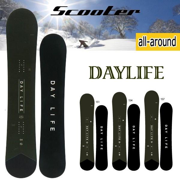 スノーボード 板 オールラウンド フリーライド 18...