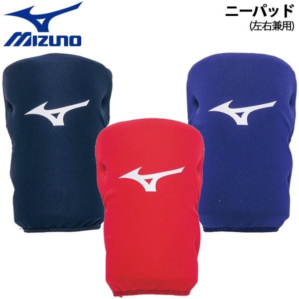 野球 MIZUNO ミズノ ニーパッド ソフトボール 必...