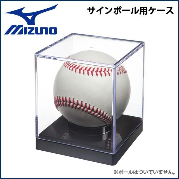 野球 MIZUNO【ミズノ】 ポリスチレン製 ボール用...