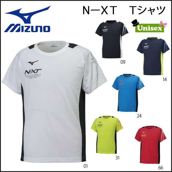 スポーツウェア TEE MIZUNO(ミズノ) NXT Tシャツ