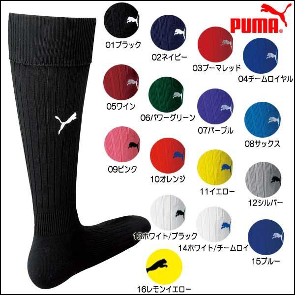 サッカーソックス プーマ(PUMA) 900399 サッ...