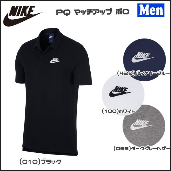 スポーツカジュアル メンズ ポロシャツ ナイキ NI...