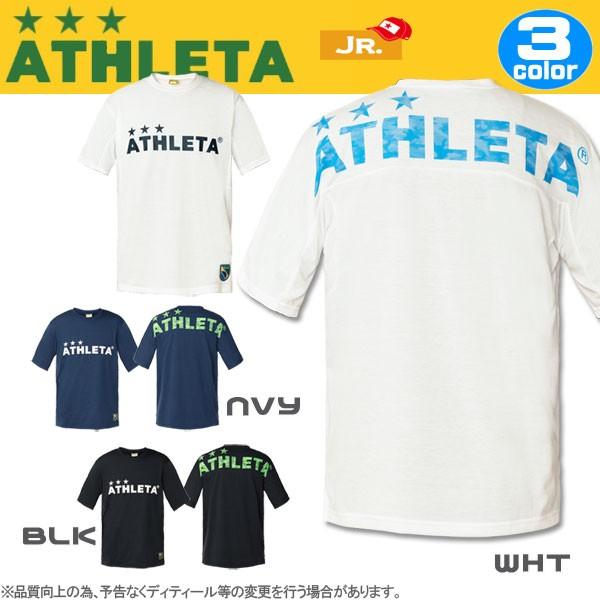 ジュニア サッカーウェア アスレタ ATHLETA ジュ...