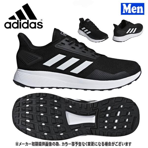 ランニングシューズ アディダス adidas DURAMO 9 ...