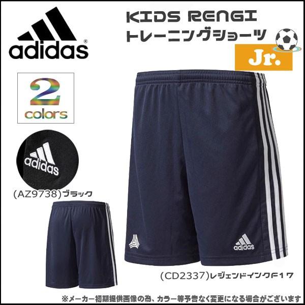 サッカーウェア ジュニア アディダス adidas ジュ...